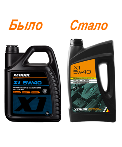 Масло Моторное масло X1 5W40 Ester Hybrid synthetic motor oil